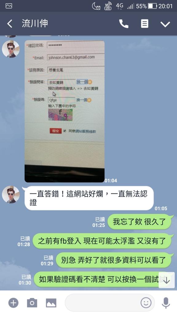 Screenshot_20180410-200125.jpg